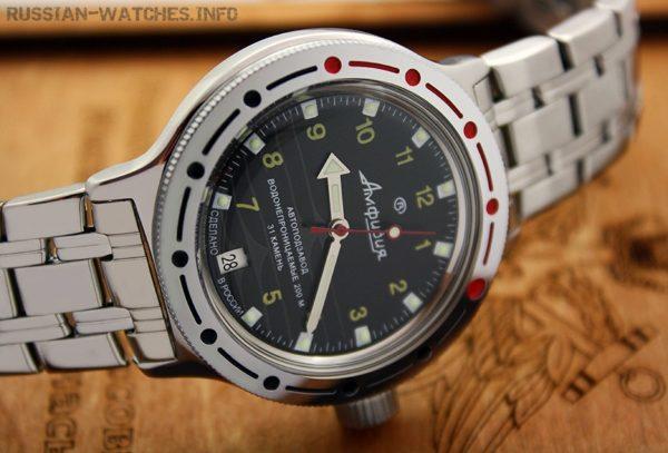 Russian automatic watch VOSTOK AMPHIBIAN 2416 / 420270
