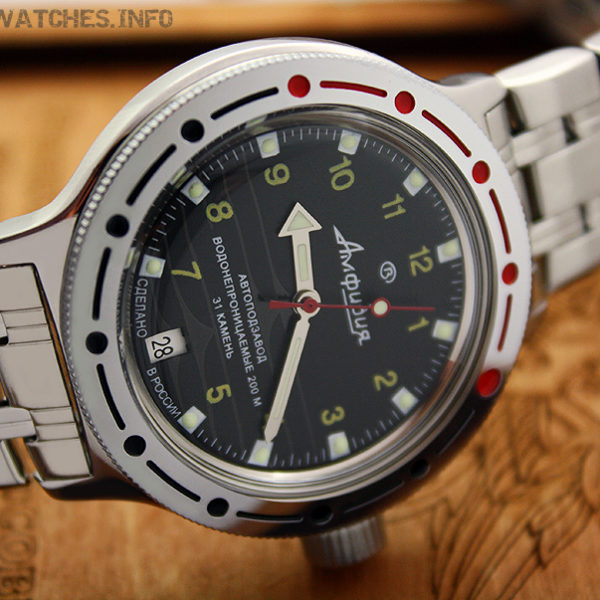 Russian automatic watch VOSTOK AMPHIBIAN 2416 / 420270