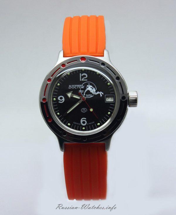 Vostok Amphibian 2416 / 420634 silicone