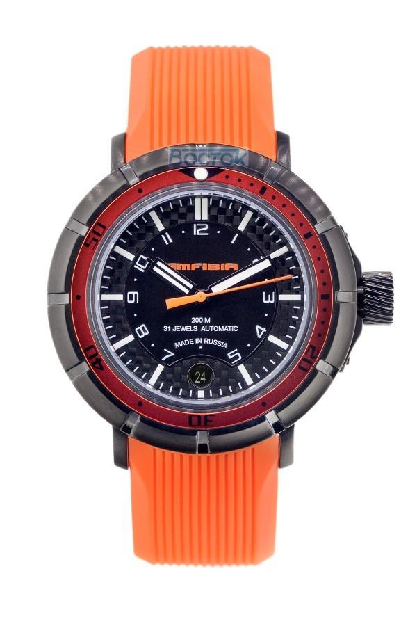 Vostok Amfibia Turbina Russian Automatic Watch 2416 / 236602 C