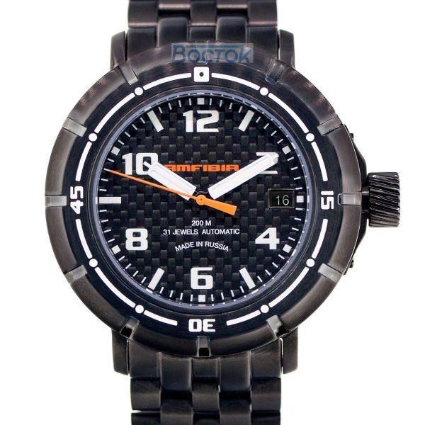 Vostok Amfibia Turbina Russian Automatic Watch 2416 / 236605