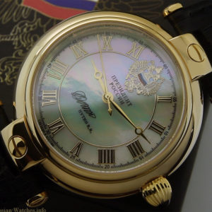 Russian Automatic Watch PRESIDENT PUTIN Poljot Gold Plated Perl