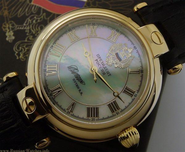 Russian Automatic Watch PRESIDENT PUTIN Poljot Gold Plated Perl