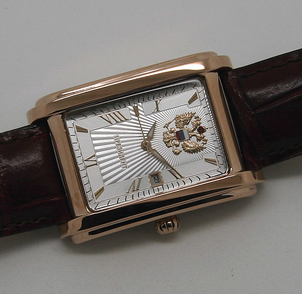 Russian Automatic Watch Poljot President gold plated 5909838