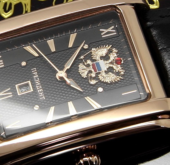 Russian Automatic Watch Poljot President gold plated 5909840