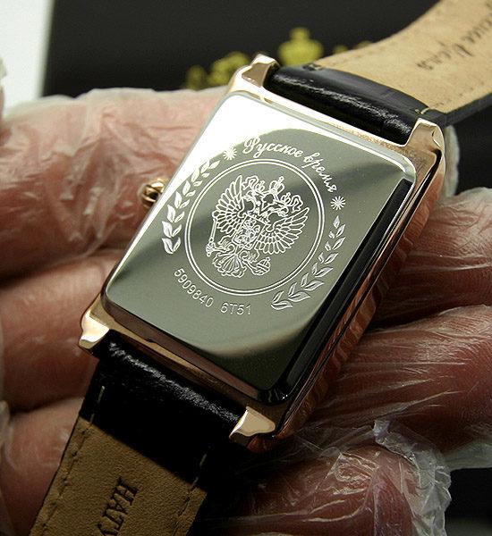 Automatic_Watch_Poljot_President_5909840_5