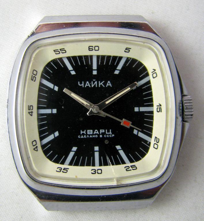 Soviet quartz watch Chaika 3056A USSR 1980s