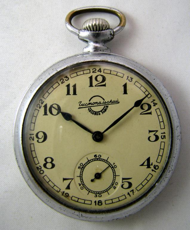 Soviet Vintage Pocket Watch Chistopolskie ChK-6 1949