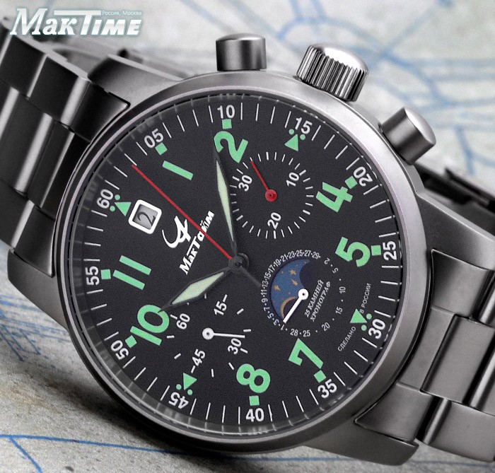 Russian Chronograph Pilot Watch Aviator Maktime 31679 Moonphase