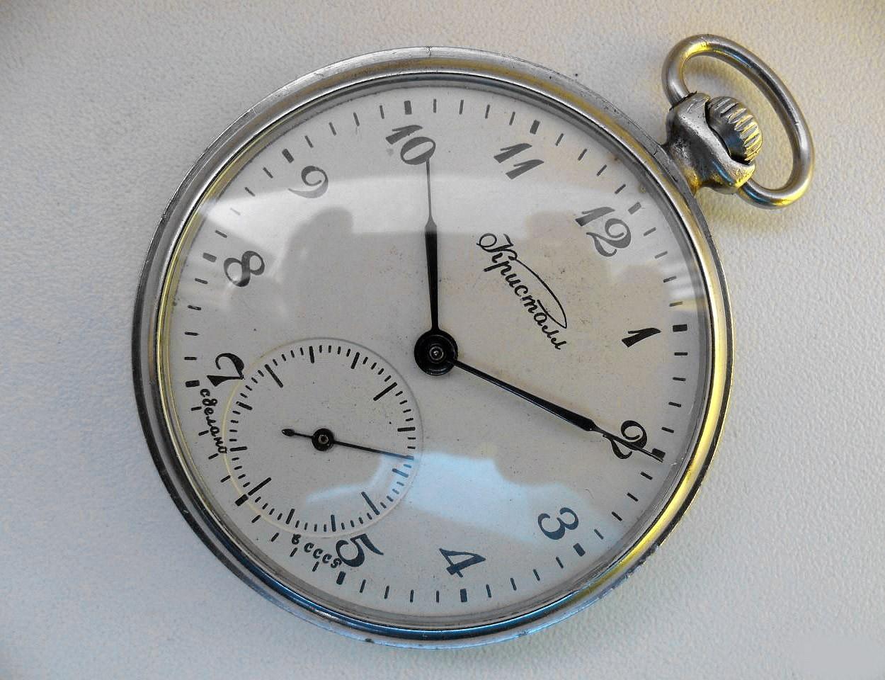 Russian mechanical pocket watch Crystal Molnija USSR 1970s