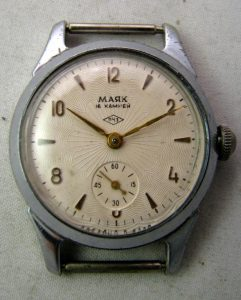Soviet mechanical watch Majak PCHZ USSR 1960s