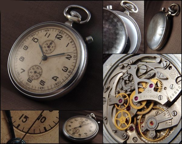 Soviet Military Chronograph 2nd Moscow Watch Factory USSR 1957