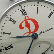 Russian Mechanical Pocket Watch Molnija FC Dynamo Moscow USSR 1973