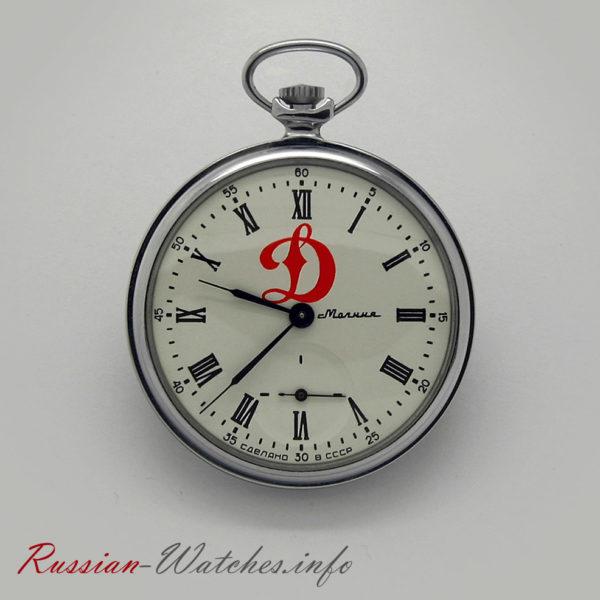 Molnija_Dynamo_Moscow3