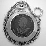 Russian mechanical pocket watch Molnija Stalin