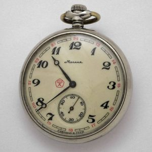 Soviet mechanical pocket watch Molnija Wolfs Hunting USSR 1985