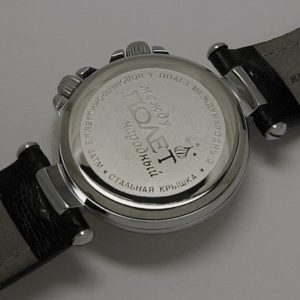 Russian Poljot International Basilika Alarm Watch 2612 / 7551221