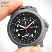 Pilot_Aviator_BORTOVIE_3133_Grey_White3