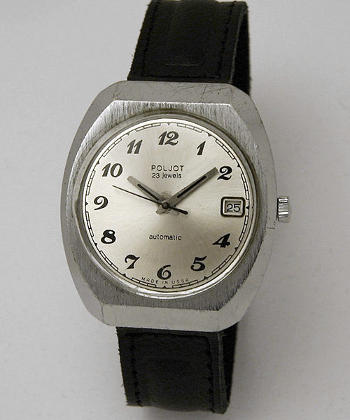 Soviet automatic watch Poljot 2616.2H USSR 1983