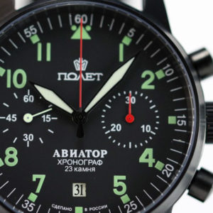 Russian Military Chronograph Watch Poljot AVIATOR I 3133 / 6971314