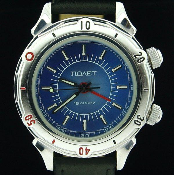 Russian Watch Poljot Alarm 2612.1 Amphibian NOS