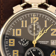 Russian Chronograph Watch Poljot AVIATOR 3133 Kirova Retro