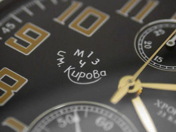 Poljot_aviator_kirova_retro_chronograph9