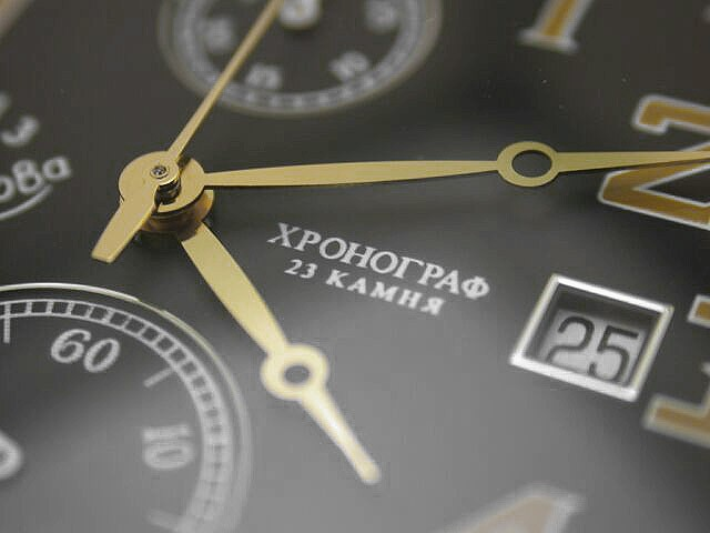 Poljot_aviator_kirova_retro_chronograph91
