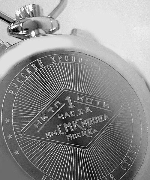 Poljot_aviator_kirova_retro_chronograph93