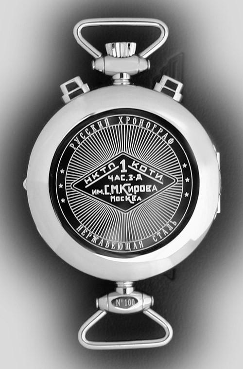 Poljot_aviator_kirova_retro_chronograph94