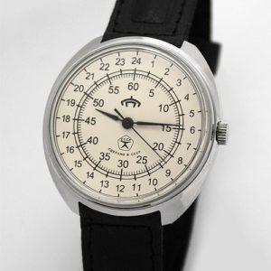 Raketa 24-hour watch USSR (white)