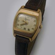 Soviet Vintage Raketa 2628 mechanical watch USSR 1970s