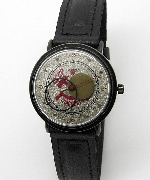 Soviet mechanical watch Raketa Copernicus Glasnost USSR 1985