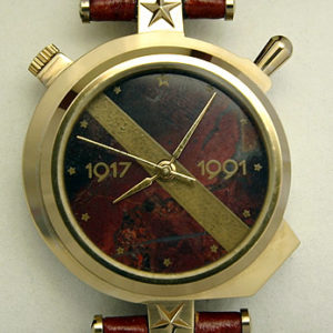 Russian mechanical watch Raketa Red Jasper Dial Goodbye USSR 1991