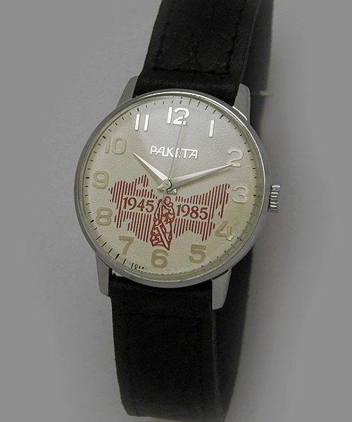 Soviet mechanical watch Raketa Victory (1945-1985)