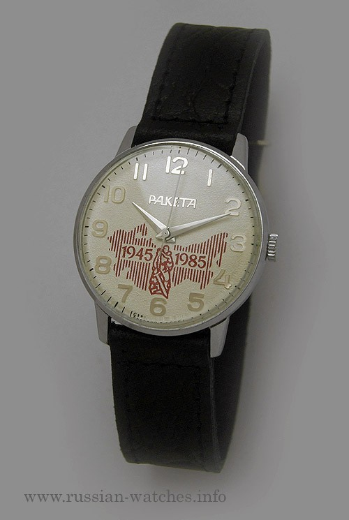 Soviet mechanical watch Raketa Victory (1945-1985)