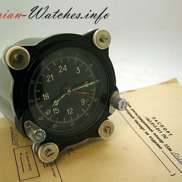 Soviet 24-Hours Aircraft Clock 129 ChS 55M NOS