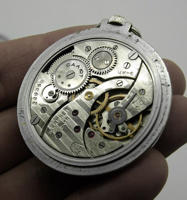 SALUT_pocket_watch_1948_6