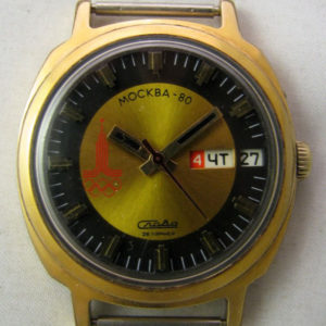 Soviet mechanical watch Slava 2428H Olympic Games Moscow USSR 1980s