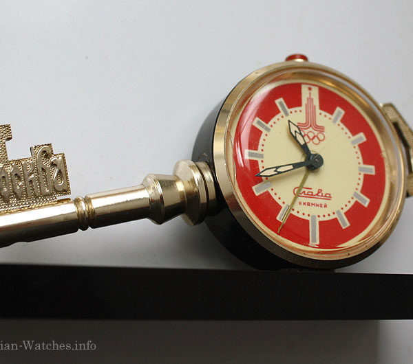 Soviet Vintage Slava Alarm Clock Moscow Olympic Games 1980