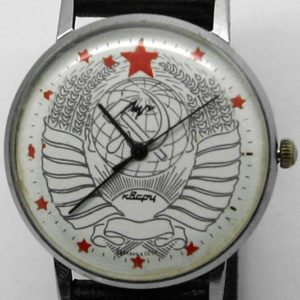 Soviet quartz watch Luch State Emblem of the Soviet Union USSR 1980s