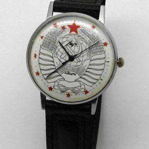 Soviet quartz watch Luch State Emblem of the Soviet Union USSR 1980s