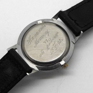 Soviet quartz watch Luch Soviet Union USSR 1980s