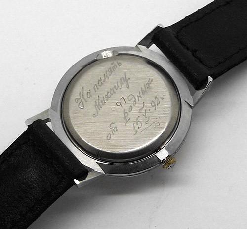 Soviet_quartz_watch_Luch_USSR3