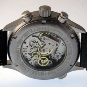 Russian mechanical chronograph watch Poljot Sturmanskie Gagarin 31681 / 1351608