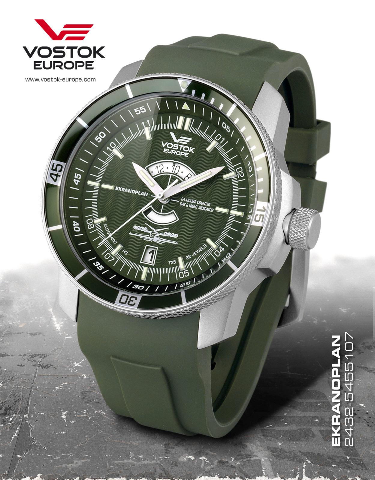 Vostok-Europe Automatic Watch Ekranoplan Caspian Sea Monster 2432.01 / 5455107