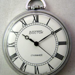 Soviet mechanical pocket watch Vostok 2409 USSR 1970s