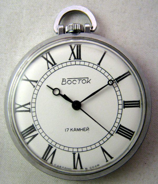 Soviet mechanical pocket watch Vostok 2409 USSR 1970s