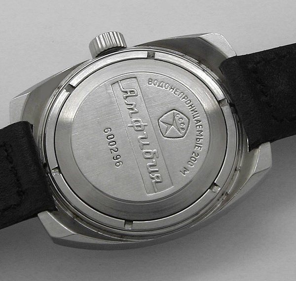 Soviet Vintage Diver Watch Vostok 2209 Amphibia 200m