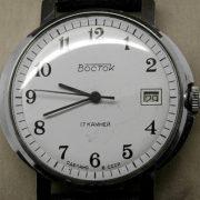 Soviet mechanical watch VOSTOK USSR 1979